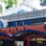 『横浜DeNA vs 阪神!!』の画像