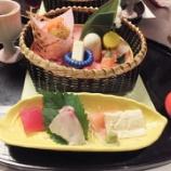 『旧屋敷での懐石料理~【がんこ宝塚苑】』の画像