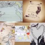 『丸川ブログ『招待状アート』』の画像