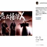 『【乃木坂46】若様軍団『恋愛お掃除人』MV監督は伊藤衆人氏であることが確定!!!』の画像