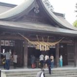 『【青春18きっぷ豊肥線の旅】豊肥線で阿蘇神社へ』の画像