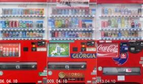 【ネット世界】   日本に  毎日のように「日本の同じ自動販売機の写真をとっている」 ブログが あるぞ。   海外の反応