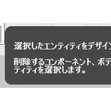 『削除』の画像