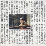 『(番外編)NHK「カーネーション」上映・トークイベント 東京・代々木で3月16日開催 応募受付中』の画像