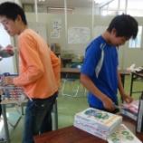 『【ながさき】古紙リサイクルシステムでポイントGET!』の画像