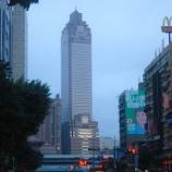 『台湾です~【板橋へ散歩します】』の画像