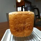 『米粉100%パン、成功の秘訣は米粉選びにあり』の画像