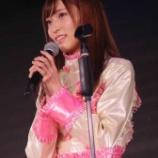 『NGT48山口真帆事件、AKSが男性ファンらに3千万円賠償を請求!!!!!!!』の画像