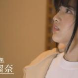 『【乃木坂46】そういうことだったのかwww 林瑠奈の個人PV 予告編ラストの『謎』が明かされる!!!!!!』の画像