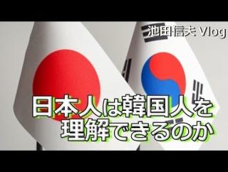朝鮮人は日本に同化して「皇民」になった