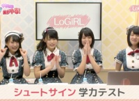 【チーム8】LoGiRLで学力テストを行った結果・・・【坂口渚沙、岡部麟、小田えりな、山田菜々美】