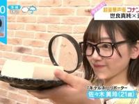 【日向坂46】『キテルネ!』朝から眼鏡みーぱんの破壊力よ・・・