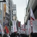 『中共百年抗議行動デモ参加』の画像