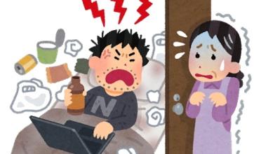 【悲報】親の収入頼みの無職(40~50代)が57万世帯いることが判明!!
