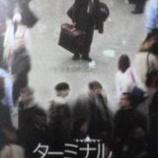 『ターミナル in国際映画祭』の画像