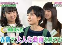 須藤凜々花の不幸自慢エピソードがアカンwww【AKB48の今夜はお泊まりッまとめ】