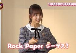 【神様降臨】佐藤楓「Rock Paper ジーザス?」wwwwww