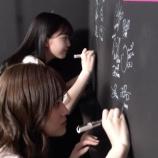 『【乃木坂46】贅沢すぎる4分間の光景!!!『CDTVライブ! ライブ!』終了後のメンバーサイン寄せ書きの模様が公開!!!』の画像