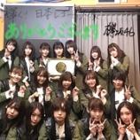 『欅坂46に米津玄師が混じってるんだが・・・』の画像