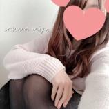『幸せ体験…*sakura』の画像