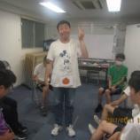 『【早稲田】生活技能科 ~室内でのスポーツ~』の画像