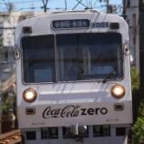 『静岡鉄道 1000系1001編成』の画像