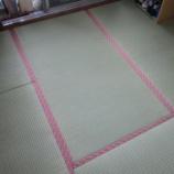 『城東区今福東にあります今福スカイハイツにお住まいのお客様宅の畳の表替え〜』の画像