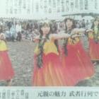 『幡多フェス(^o^)ばんざい☆』の画像