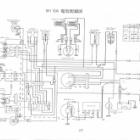 『W1SA 電装系カスタム(1)』の画像