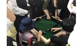 【ヘタレ】サヨクが検察庁前で賭け麻雀をライブ配信→警察が来ると「賭けてません」と言い出し解散wwwww