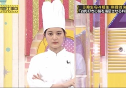 【神GIF】料理長『生田絵梨花』の存在感wwwwwwwwww