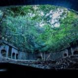 『実在するラピュタの世界へ!知る人ぞ知る日本全国の「ラピュタの絶景」6選』の画像