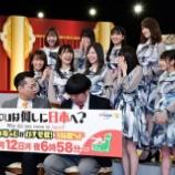 『【乃木坂46】いい写真だな・・・こんなん涙出てくるわ・・・』の画像