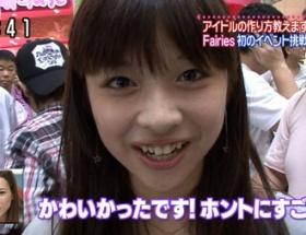 Juice=Juice金澤朋子の顔がスペースゴジラにそっくりな件wwwwwwwwwwwww