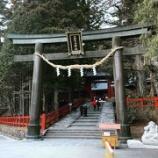 『二荒山神社』の画像
