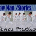 Snow Man「Stories」ダンス動画公開