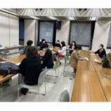 『女性部研修委員会』の画像
