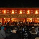 『平安神宮 令和3年 新春行事』の画像
