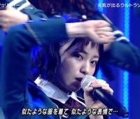 【欅坂46】やっぱりずみこが復活してなんだかグループが明るくなってる気がする