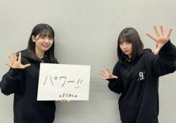 【神GIF】おおおおおおおおお!!!!!!! Wスト子が大正義すぎるwwwwwwww【乃木坂46】