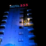 『HOTEL555 沼津駅北』の画像
