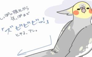 NEW!ユニブログ
