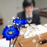 『【欅坂46】平手友梨奈が脱退報告したラジオで泣いてしまった理由が・・・』の画像