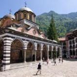 『行った気になる世界遺産 リラ修道院』の画像