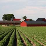 『志ある「農業xテック」TheWave湯川塾31期塾生募集【満員御礼】』の画像