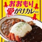 仙台カリ~番長のブログ.