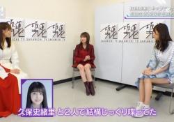 【画像】秋元真夏「久保史緒里と2人でじっくり喋ってた」←これ