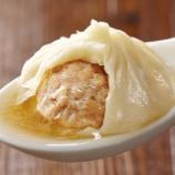 『女子受け間違いなし!?大阪梅田で小籠包を食べるならココ!!』の画像