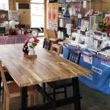 『【大映ミシンの店内をリニューアルし、会社の案内看板を設置しました】2m程の大きなレトロ調のテーブルと案内看板も設置、今後は家庭用ミシンの新サービスを始める予定です!』の画像