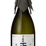 『【数量限定】「清酒 薩州正宗 大吟醸酒」発売』の画像